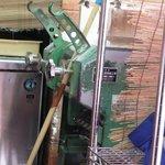 ゆうらい - 製麺機