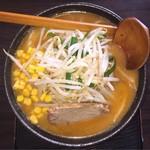 らあめん 道進 - 濃厚焼き味噌ラーメン 730円。