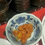 Houchun - チャンジャ
