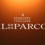 """Le 4 Stagioni Italiane """"IL PARCO"""" -"""