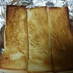 60874327 - トーストして食べました。