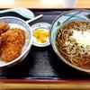 黒埼パーキングエリア 上り - 料理写真:タレカツ丼と蕎麦セット