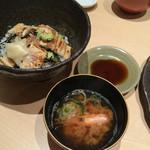 三幸寿司 -