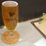 PRIMORDIAL CAFE&CRAFT BEER - 金鬼ペールエールSサイズ!