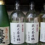 萩之茶屋鶴一 - オリジナルボトル御座います。