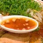 八喜屋 - 瀬戸内の魚で出汁をとり、小豆島の濃口醤油で味付けされたスープ。
