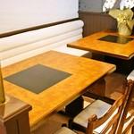 海まかせ旬菜料理 石廊庵 - 石廊庵の店内の雰囲気