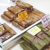 松原屋製菓 - 料理写真: