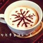 うるとらカフェ -