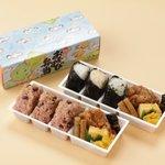 祇園 - おにぎり弁当 630円
