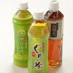 祇園 - お飲み物100種類以上