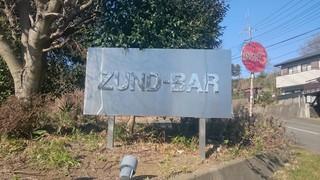 ZUND-BAR - 看板