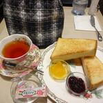 ケンジントン・ティールーム - 紅茶 モーニング付