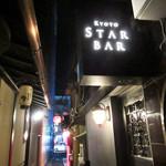 京都・スタア・バー - 先斗町5番街。袖看板は黒に変化