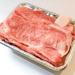 前田精肉店 - 料理写真:すき焼き用の牛肉