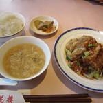 杏花楼 - 日替わり定食 840円