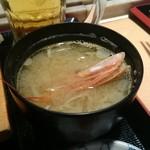 大番寿司 - お椀