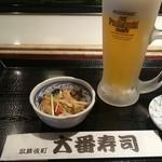大番寿司 - お通し&びあ