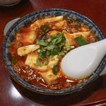 趙楊 - 陳婆第二のレシピ麻婆豆腐