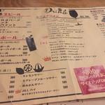大衆ビストロ煮ジル 五反田店 -