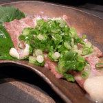 串玄 - 牛のタタキ