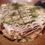 串玄 - お好み焼き