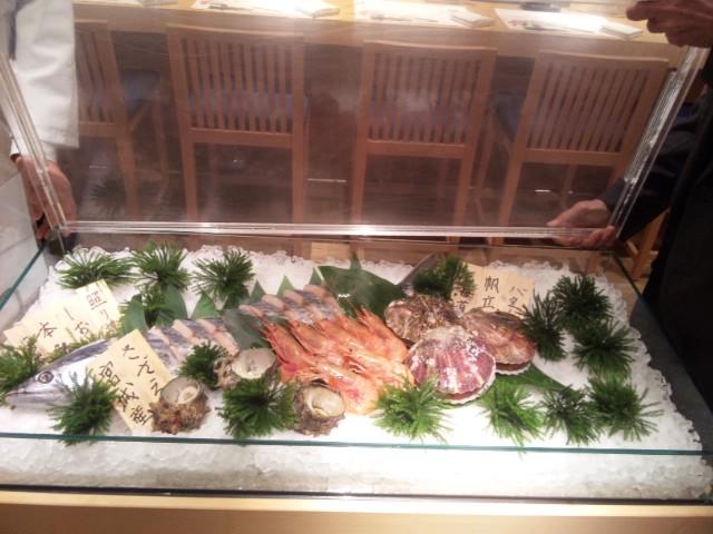 京粕漬 魚久  人形町本店