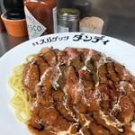 スパゲッツ ダンディ - チキンカツミート小650円
