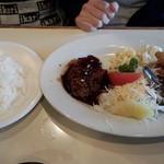キッチンよしむら - 女性限定レディースランチ(650円)