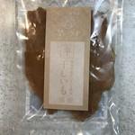 蔵出・焼き芋 かいつか - 特選干しいも 琥珀100g袋(平干) 756円(税込)