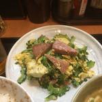 沖縄そば やんばる - 定食のゴーヤチャンプル