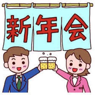 ★新年会ご予約受付中★産直鮮魚の本格和食で皆に喜ばれるご宴会