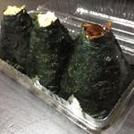 にぎりたて - 料理写真:奥から鮭、とりわさ、椎茸山葵