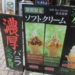 弘乃 - 店頭の看板 2016.12