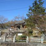 弘乃 - お店は修善寺のすぐ近くです 2016.12