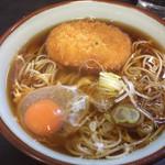 文殊 - コロッケそば(420円) 生卵サービス