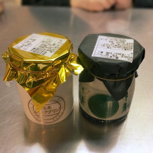 淺草シルクプリン