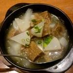 肉バルGABURICO - 生姜たっぷり 茹で牛タン~塩麹煮~