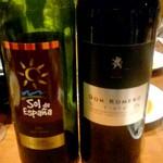 肉バルGABURICO - ボトルワイン