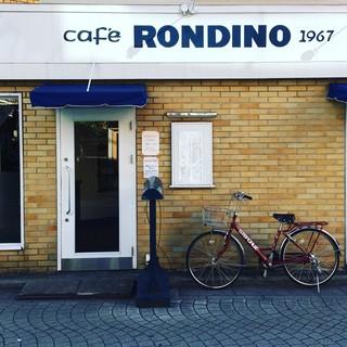 カフェ・ロンディーノ