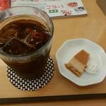 アナベルコーヒー - ドリンク写真: