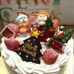 フランス菓子 果摘 -
