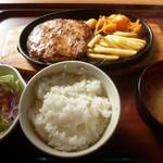 ファイヤーバーグ - ハンバーグセット(税込626円)
