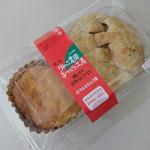 マルホりんご園 - アップルパイ&アップルケーキ