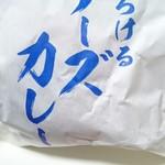 60929543 - とろけるチーズカレーの袋