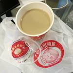老蔡水煎包 - 豆漿紅茶20元