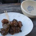 Jioufen Teahouse - 茶梅80元