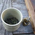 Jioufen Teahouse - お茶は37.5g
