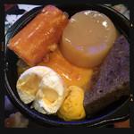 スイーツパラダイス ケーキショップ - 卵の黄身まで再現