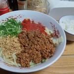 60945011 - 汁なし坦々麺(並780円)
